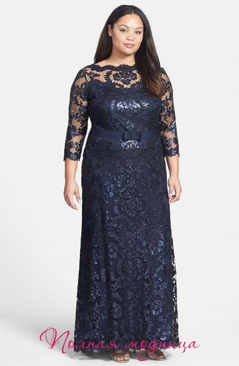 Модные вечерние платья осень-зима 2015-2016 фото | Модные тренды