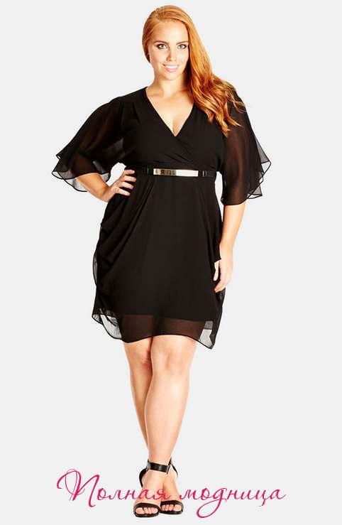 коктейльные платья, осень-2015
