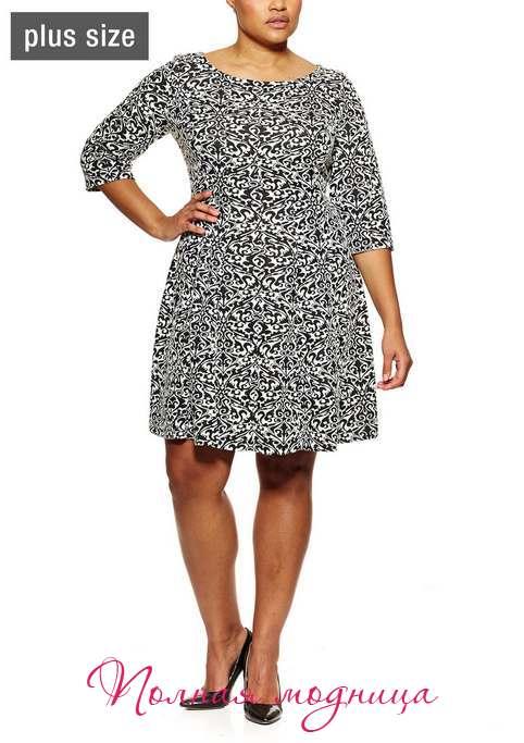 Модная одежда для девушек: Платья Для Полных Женщин Фото