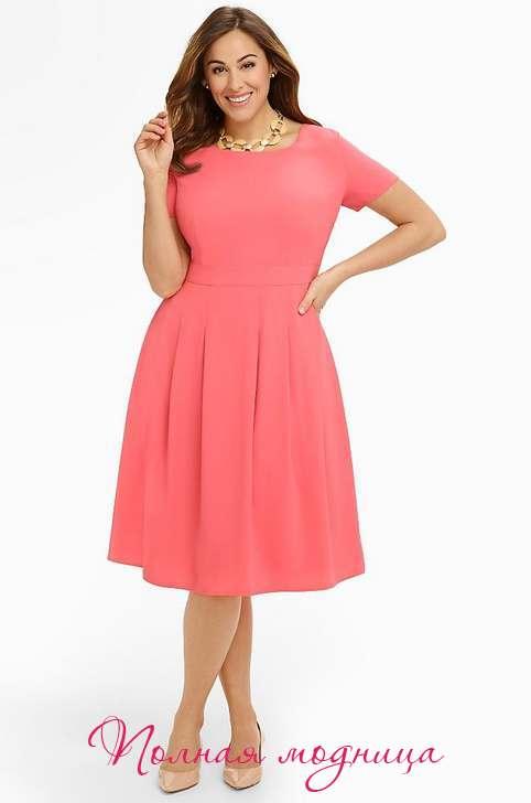 Платье 2015 Для Полных, Вязаные Джемпера Для Детей