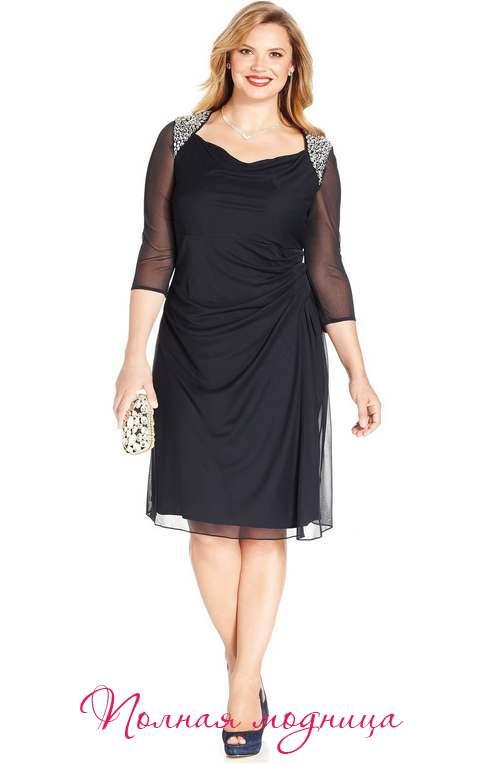Нарядные платья и платья двойки для полных женщин американского бренда Alex Evenings. Осень-зима