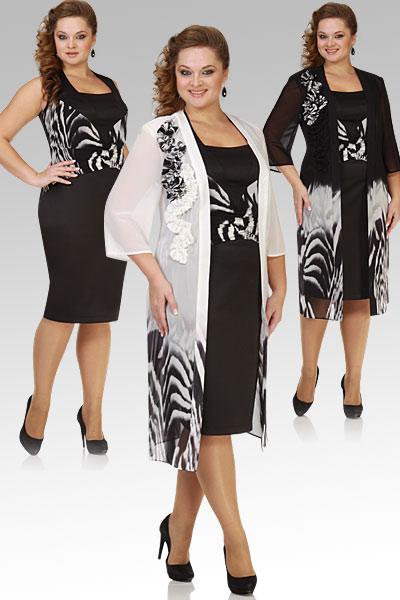 Одежда Для Полных Женщин Из Белоруссии Магазин