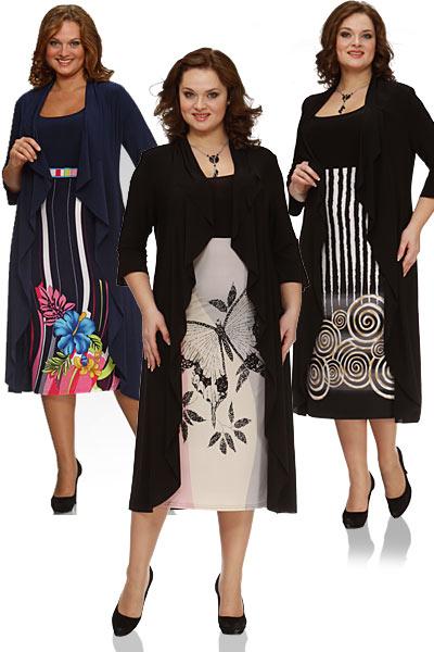 Новинки женской одежды ТМ Mari оптом в интернет