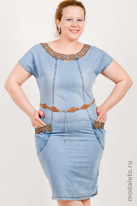 Джинсовая Одежда Для Полных Женщин Интернет
