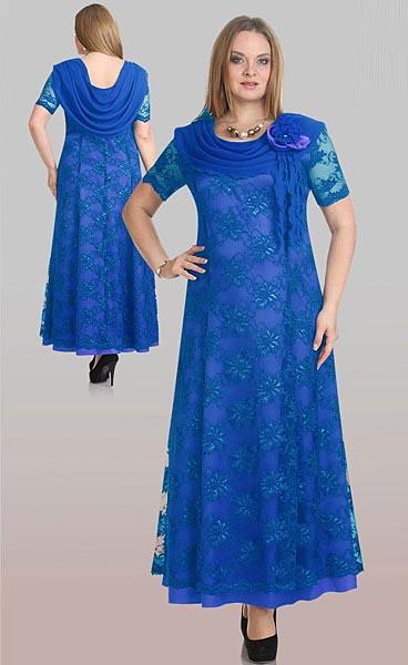 Магазины большой женский одежды Самара