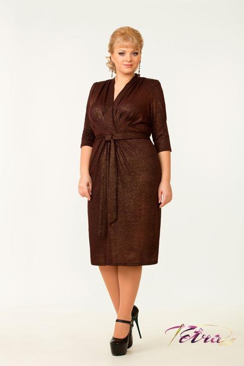 Купить Платье Для Пожилых Женщин В Москве