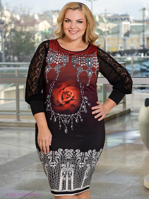 Turkish Plus Size Dresses Gemko 2013