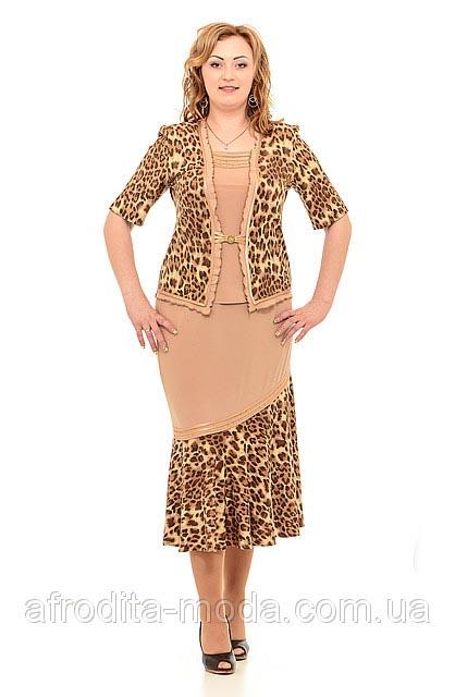 Афродита Одежда Больших Размеров Доставка