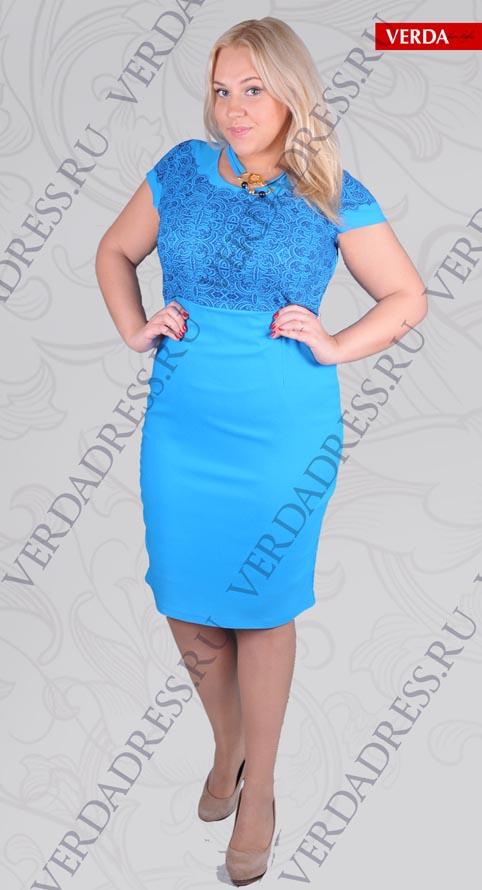 Turkish Plus Size Dresses Verda, Spring-Summer 2013