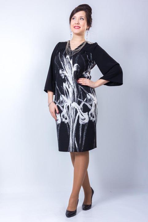 Магазин Женской Одежды Симпатия С Доставкой