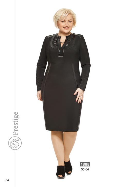 Большие Размеры Женской Одежды Брест