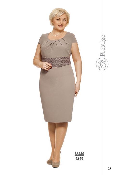 Добромода Магазин Женской Одежды Большие Размеры Недорого