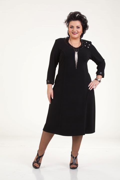 Нарядная Женская Одежда Больших Размеров 60-66