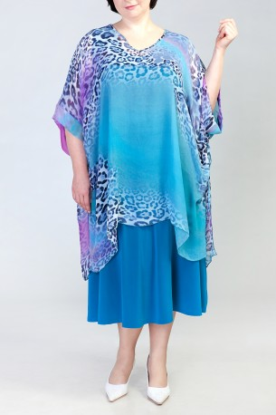 Бьютифулл Рф Женская Одежда От 40