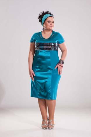 Одежда Для Полных Женщин Интернет Магазин Новосибирск