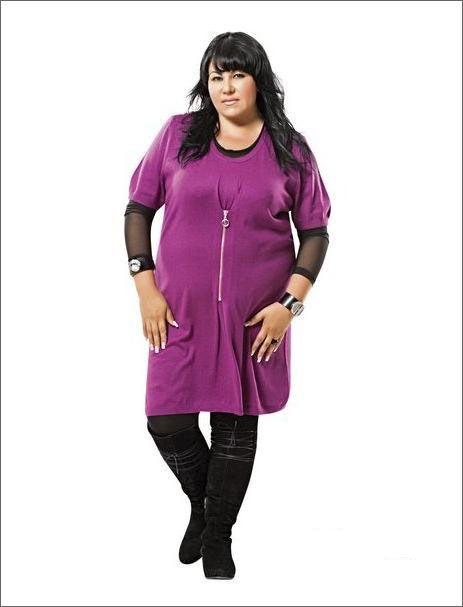 Женская Одежда Больших Размеров Франция С Доставкой
