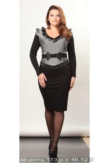 """Ткань. трикотаж  """"Вискоза """". трикотажное платье.  Модель. черно-серый."""