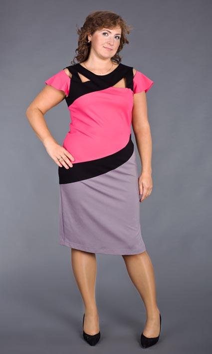 Одежда Больших Размеров Для Офиса С Доставкой