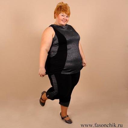 Одежда Для Полных Женщин До 72