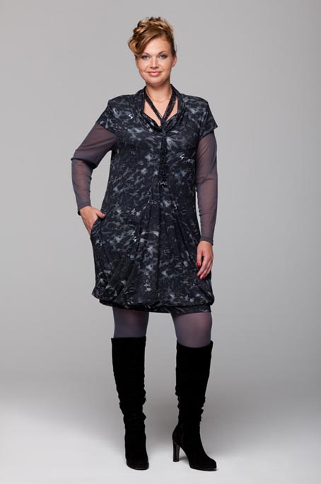 Женская Одежда Терра