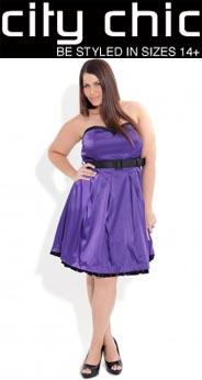 ...представить вашему вниманию коллекцию летних платьев этой компании.