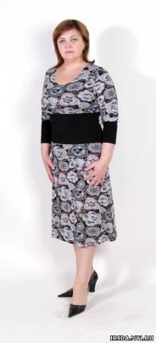Магазин Женской Одежды Модница
